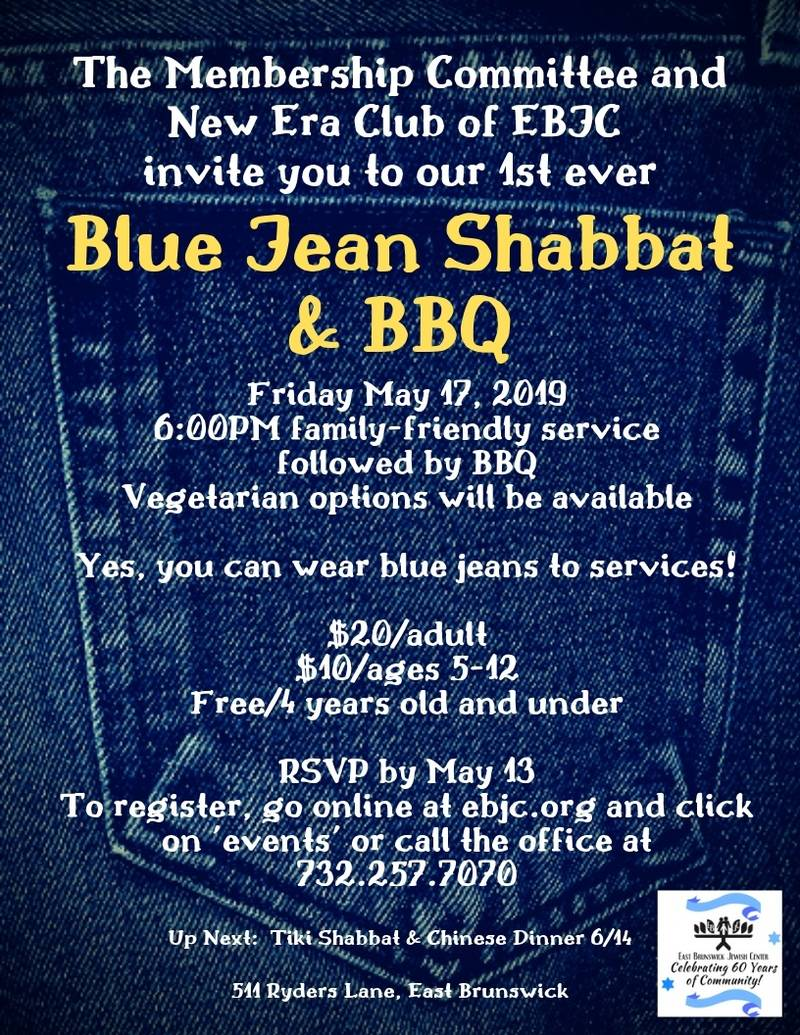 Banner Image for Blue Jean Shabbat