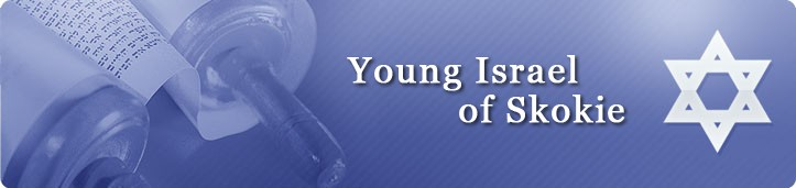 Logo for Young Israel of Skokie