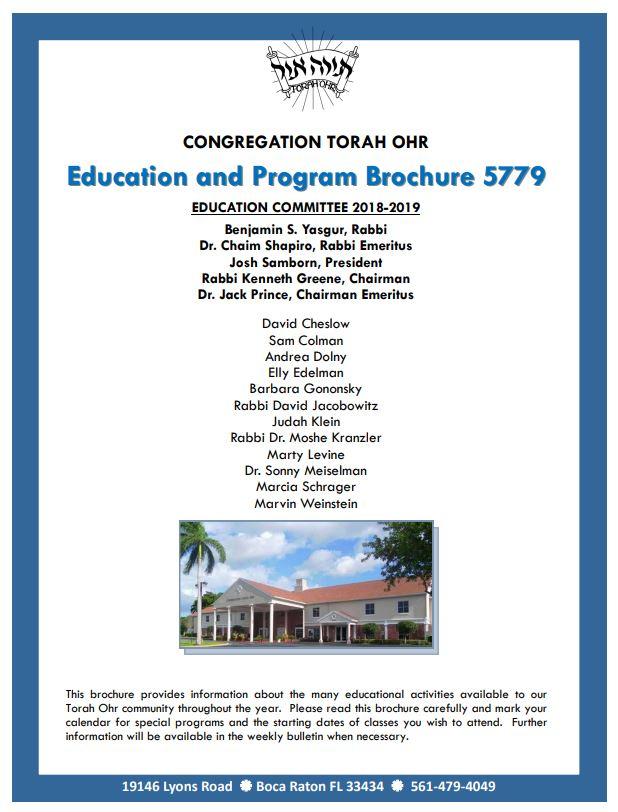education and program brochure congregation torah ohr