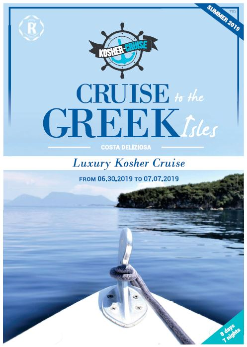 "<a href=""https://images.shulcloud.com/590/uploads/5779/greek-isles-cruise-merged.pdf""