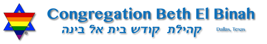 Logo for Congregation Beth El Binah