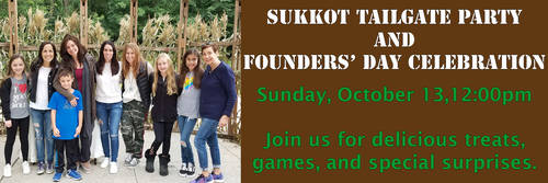 Banner Image for Sukkot Tailgate Party and Founder's Day BBQ