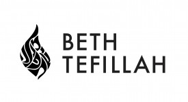 Logo for Congregation Beth Tefillah of Arizona