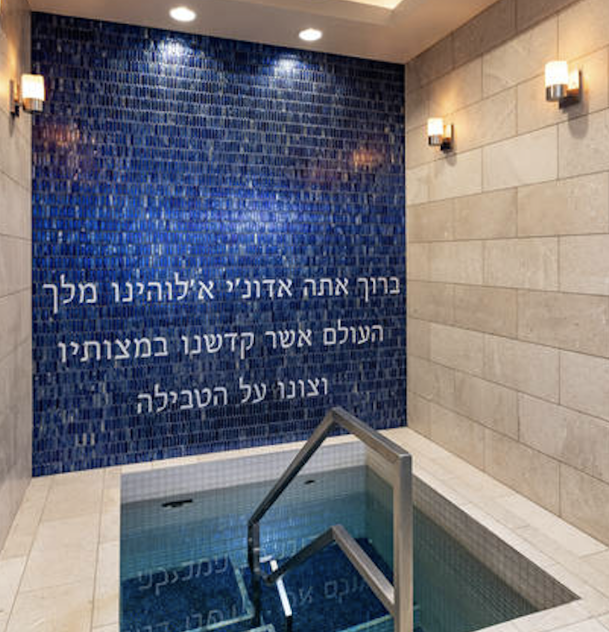 """<span class=""""slider_title"""">                                     The GoldmanMikvahis a state-of-the-art, beautiful and luxuriously appointed facility located in Congregation Beth Tefillah.                                </span>                                                                                                                                                                                       <span class=""""slider_description"""">The mikvah is a pool of living waters, a pristine reservoir of natural rainwater that transforms and restores, a special private space and moment in time that allows a woman to focus on a total immersion of her body, mind and soul, connect with her natural rhythms and discovers a freshness, a renewal that brings new energy and sense of completeness within herself.</span>"""