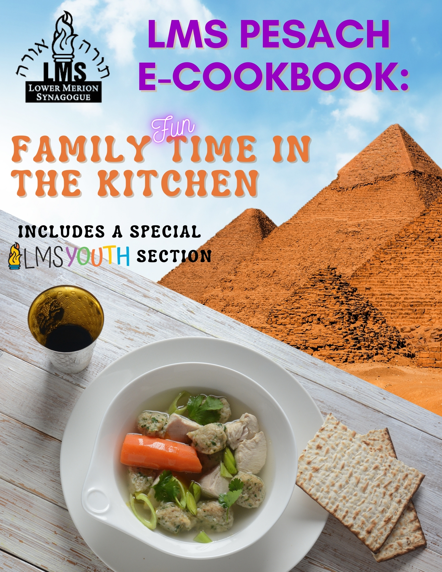 """</a>                                                                                                                                                                                      <a href=""""https://www.lowermerionsynagogue.org/form/Pesach%20Recipes"""" class=""""slider_link""""                             target="""""""">                             To Submit a Recipe Click Here                            </a>"""