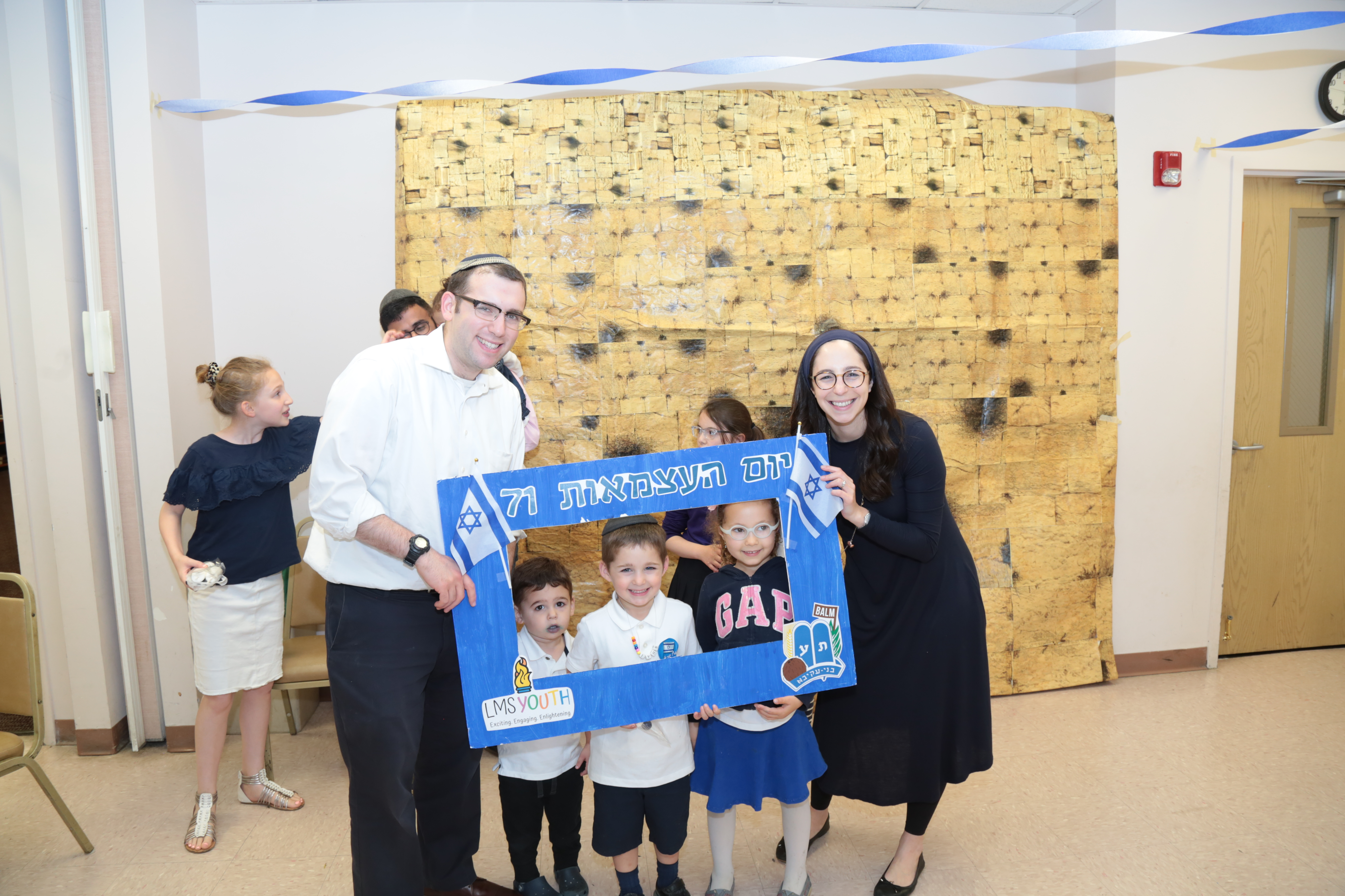 """<a href=""""/donate""""                                     target="""""""">                                                                 <span class=""""slider_title"""">                                     DONATE/SPONSOR                                </span>                                                                 </a>                                                                                                                                                                                       <span class=""""slider_description"""">Your gift helps us to build a Jewish legacy for future generations.</span>                                                                                     <a href=""""/donate"""" class=""""slider_link""""                             target="""""""">                             Support Us                            </a>"""