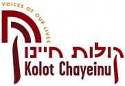 Logo for Kolot Chayeinu