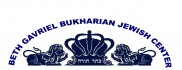 Logo for Beth Gavriel Center of Bukharian Jews