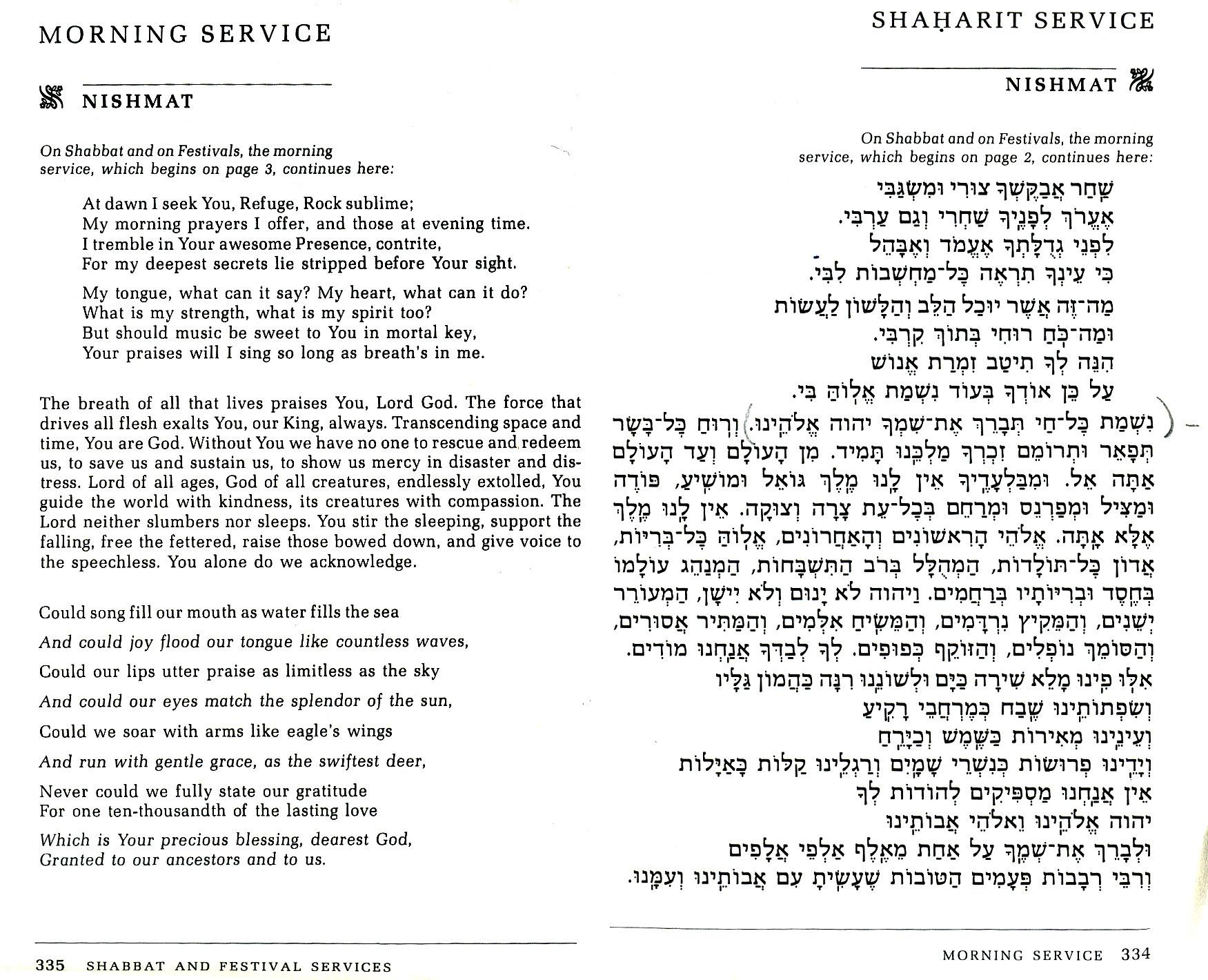 Shabbat Service Audio - Congregation Adat Reyim