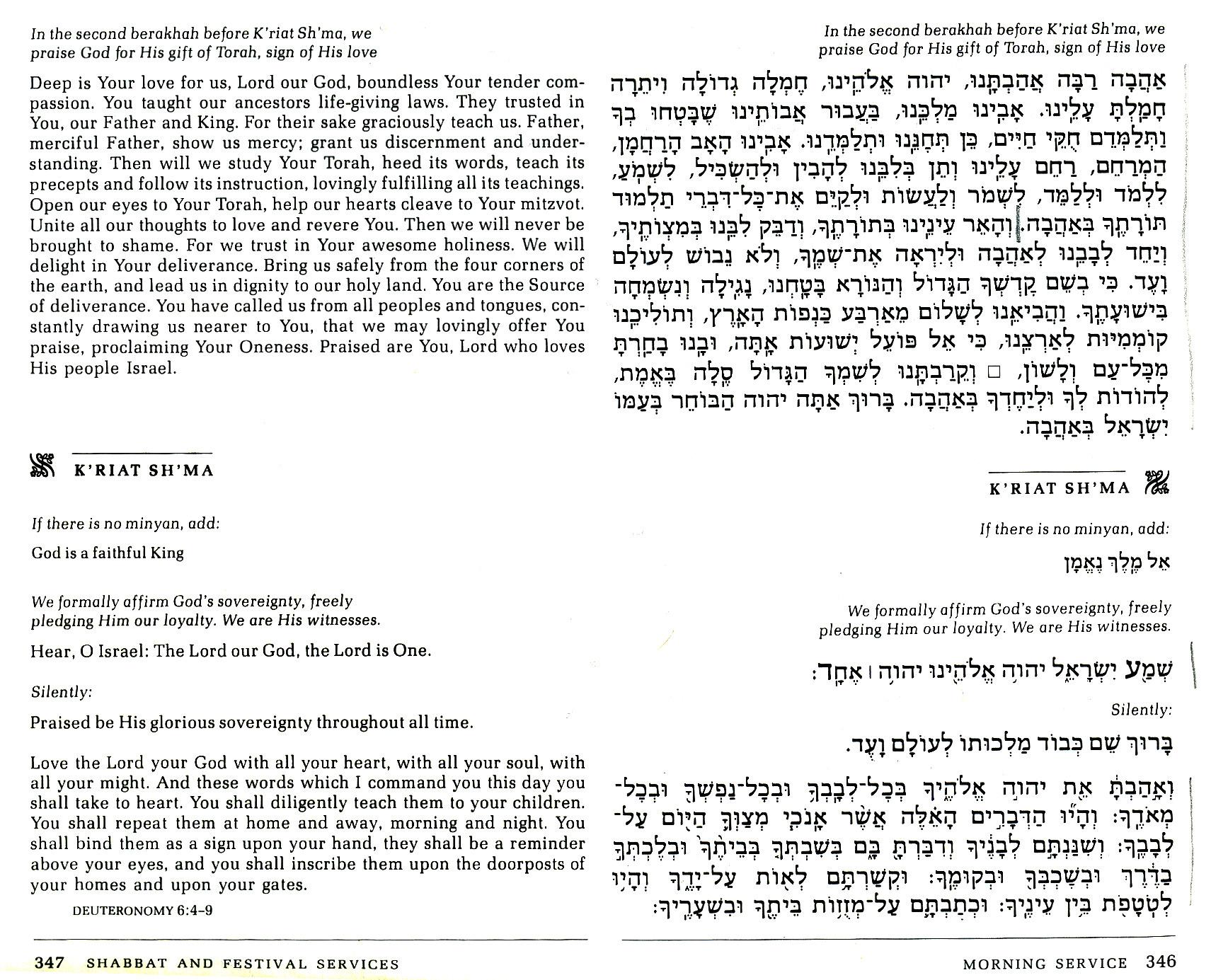 Siddur Sim Shalom Online Pdf