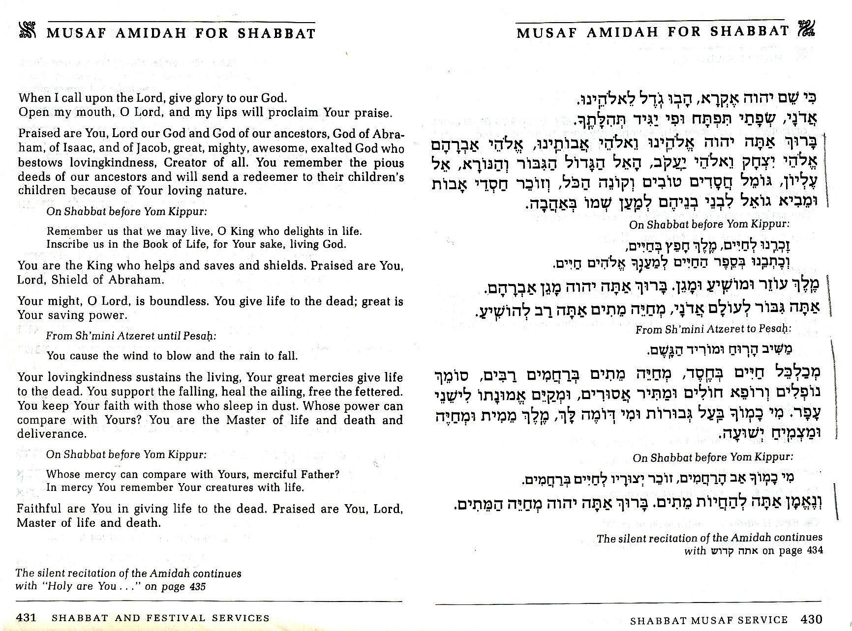 Shabbat Service Audio
