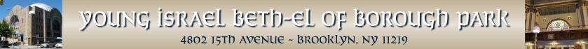 Logo for Young Israel Beth El of Borough Park