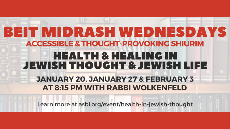 Banner Image for Health & Healing in Jewish Thought & Jewish Life
