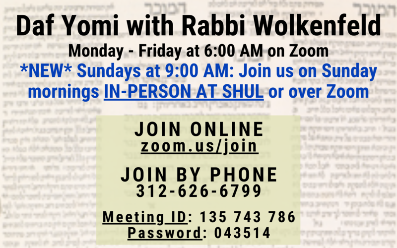 Banner Image for Daf Yomi with Rabbi Wolkenfeld