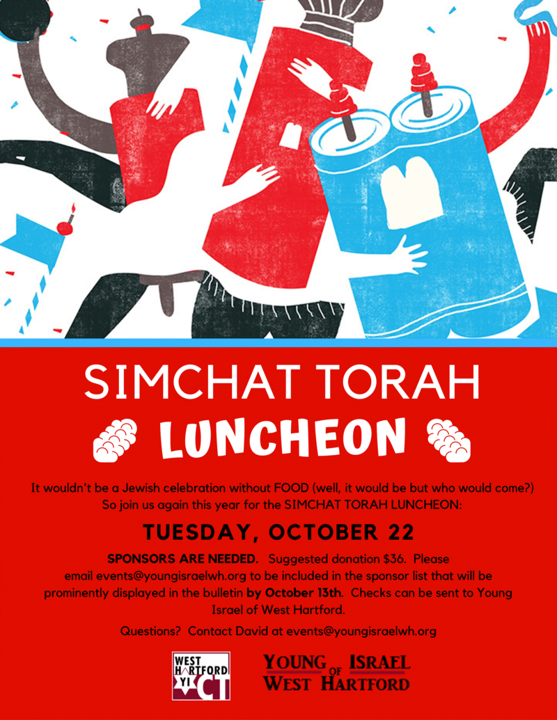 Banner Image for Simchat Torah Luncheon