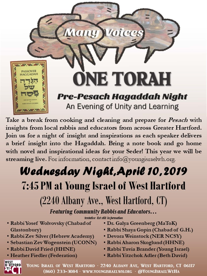 Banner Image for Many Voices One Torah