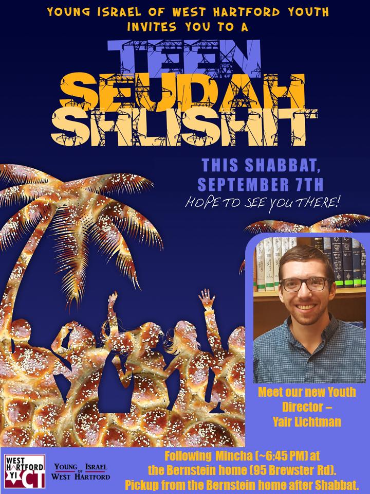 Banner Image for Teen Seudah Shlishit