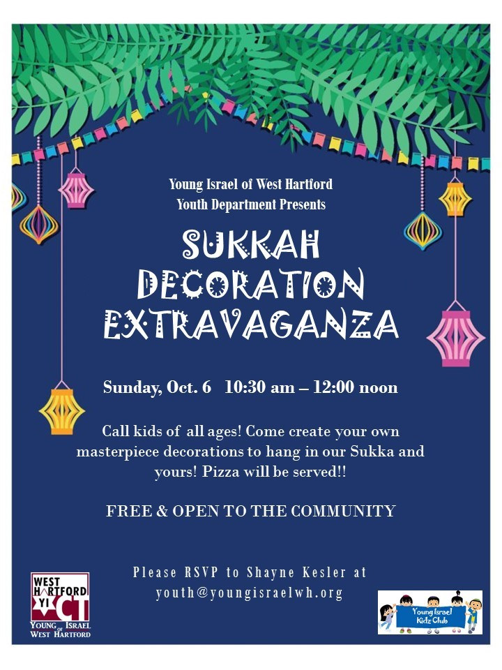 Banner Image for Sukkah Decoration Extravaganza