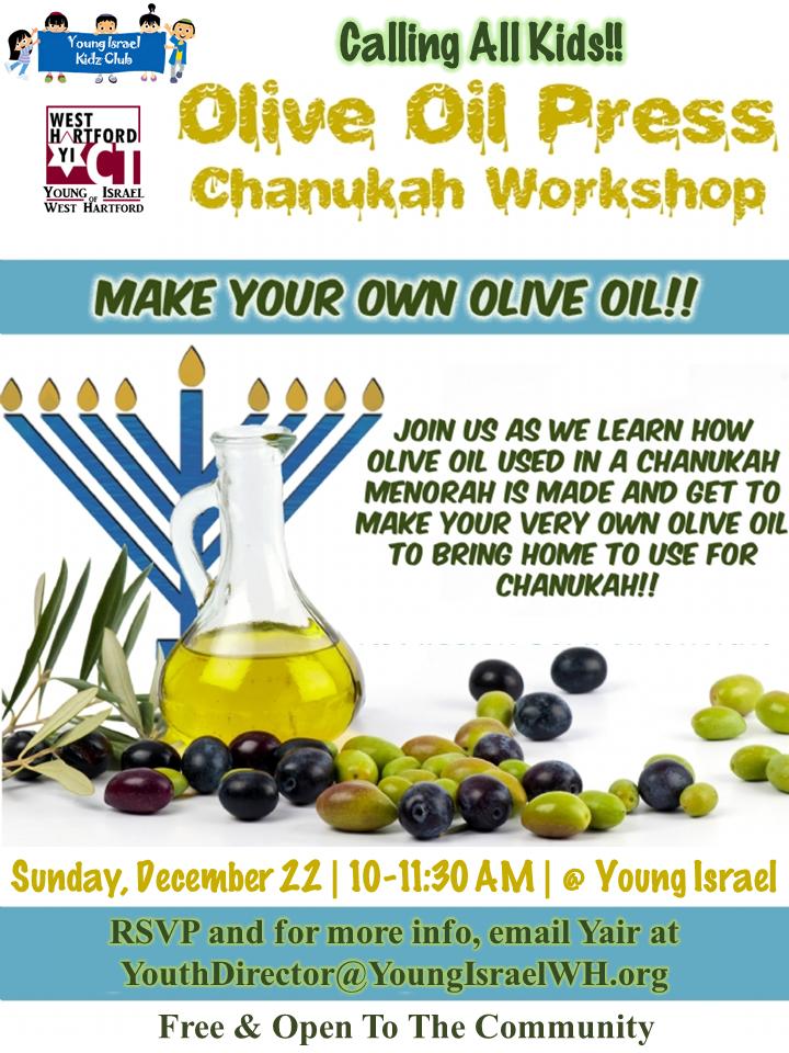 Banner Image for Olive Oil Press Chanukah Workshop