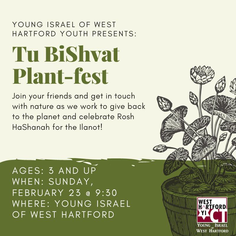 Banner Image for Tu BiShvat Plant-fest