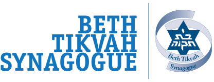 Logo for Beth Tikvah Synagogue (Toronto)