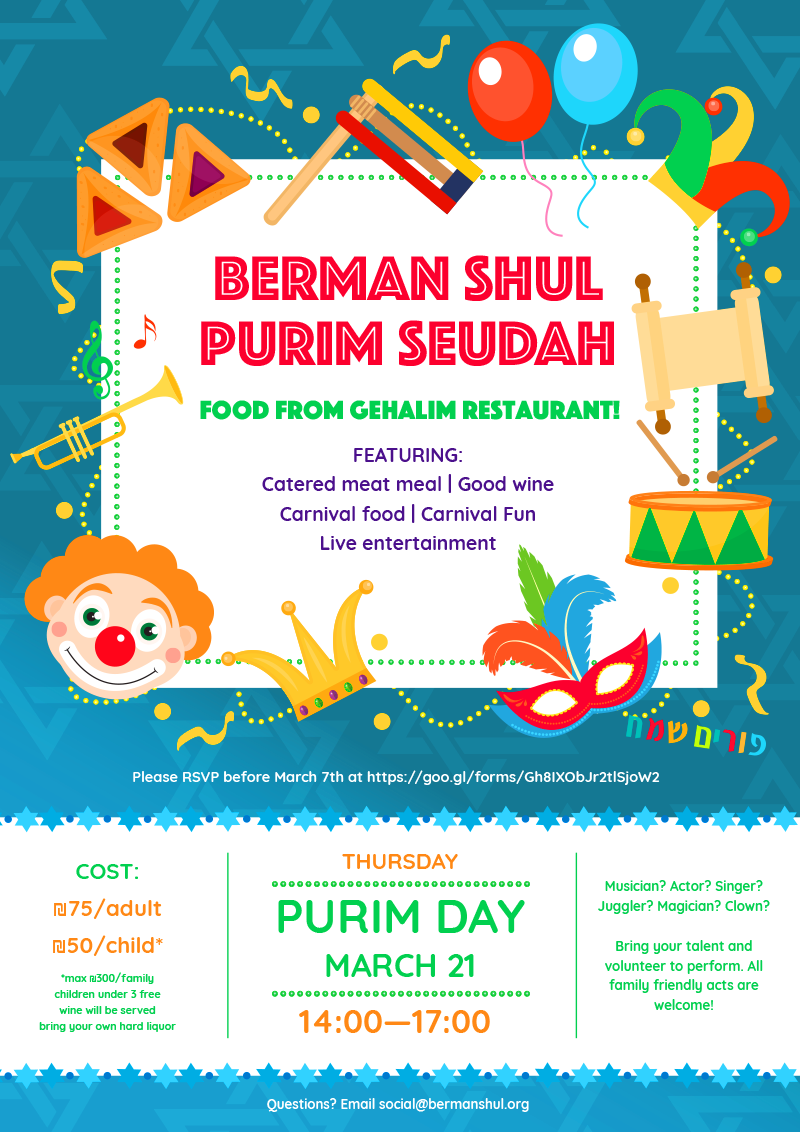 Purim Seudah at Berman Shul