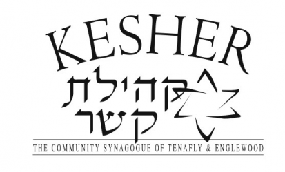 Logo for Kehilat Kesher / Community Synagogue of Tenafly & Englewood
