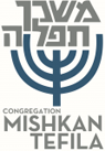 Logo for Congregation Mishkan Tefila