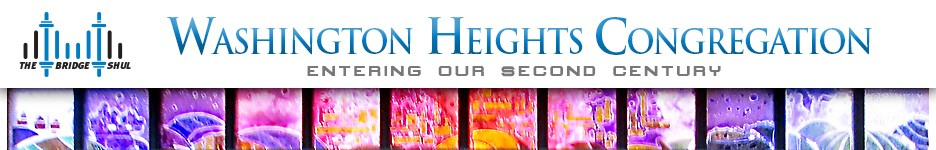 "Logo for Washington Heights Congregation (""The Bridge Shul"")"