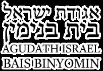 Logo for Agudath Israel Bais Binyomin