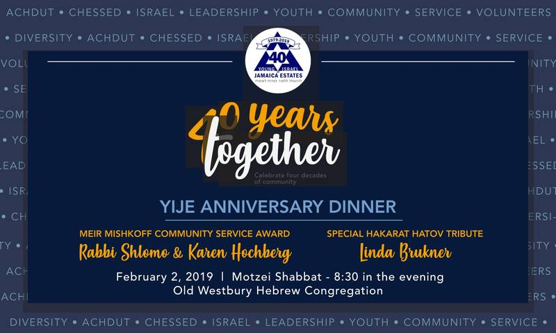 40th Anniversary Dinner - Young Israel of Jamaica Estates