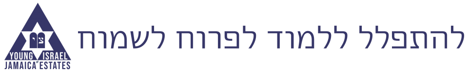 Logo for Young Israel of Jamaica Estates