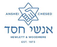 Logo for Congregation Anshei Chesed