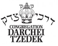 Logo for Darchei Tzedek Congregation