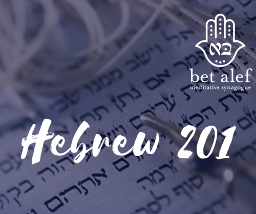 Banner Image for Hebrew 201: Beyond the Bet-Alef - Class lead by Rabbi Olivier