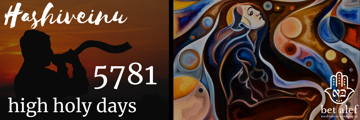 Banner Image for High Holy Days 5781 - Hashiveinu
