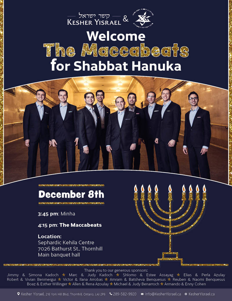 Banner Image for Maccabeats Concert
