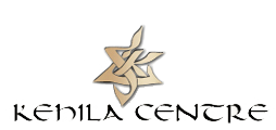 Logo for Sephardic Kehila Centre