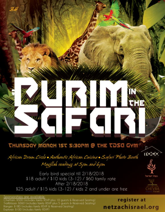 2018 Safari Purim Seudah
