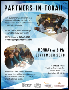 Partners-in-Torah - Sept 23rd at 8 pm