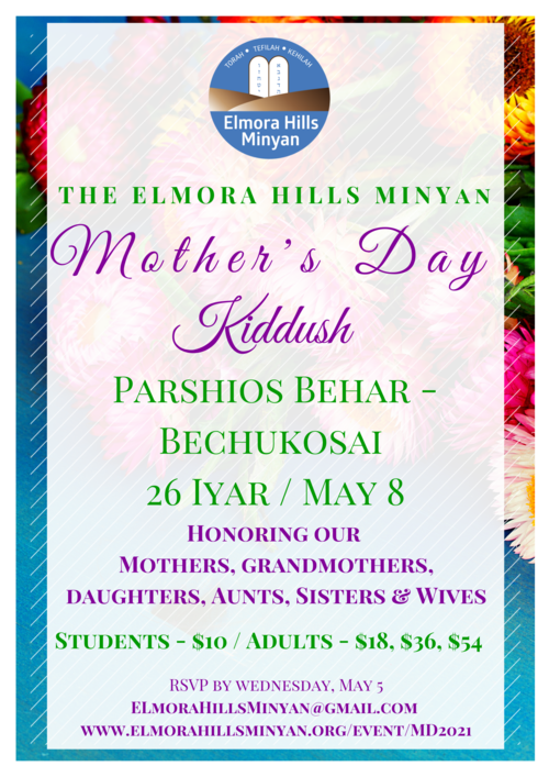 Banner Image for Mother's Day Kiddush 2021
