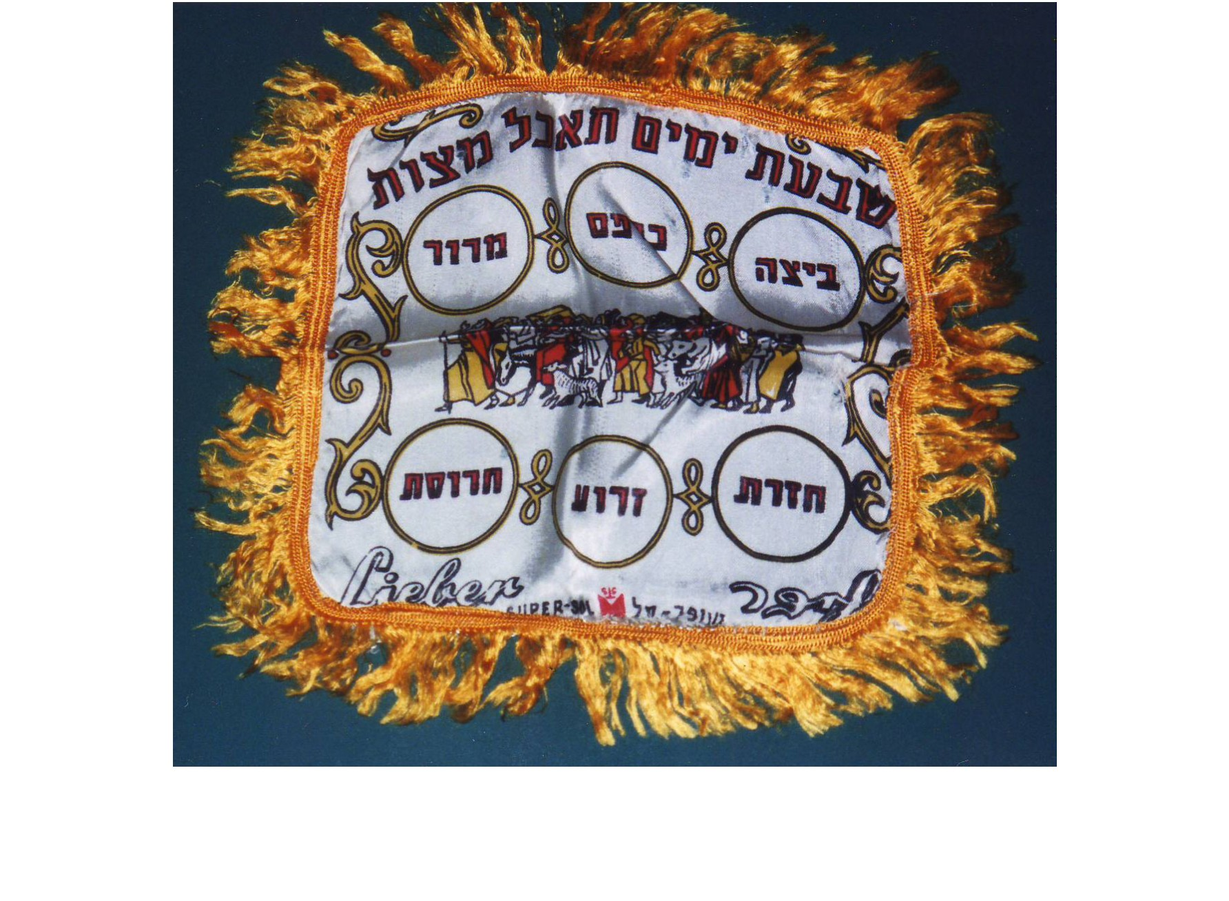 "<span class=""slider_description"">5 of 7. The significance of the Exodus and matzah inspired creation of Pesach artefacts, like this early 1900 matzah cover from The Great Synagogue Sydney.</span>"