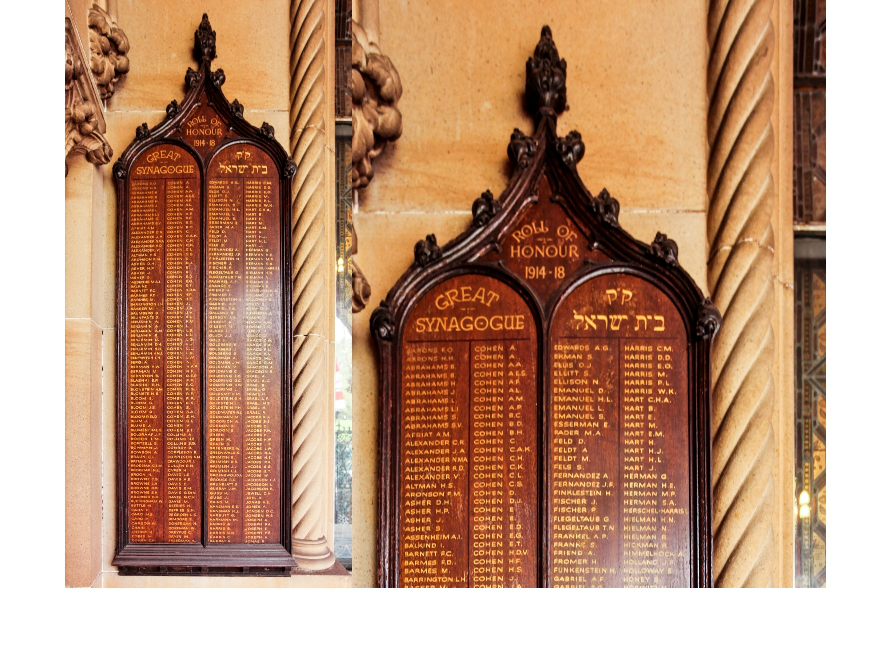 """<span class=""""slider_description"""">3 of 5. A wooden First World War Roll of Honour at The Great Synagogue. The second part of the Roll can be viewed before entering the Ladies' gallery portico entrance.</span>"""