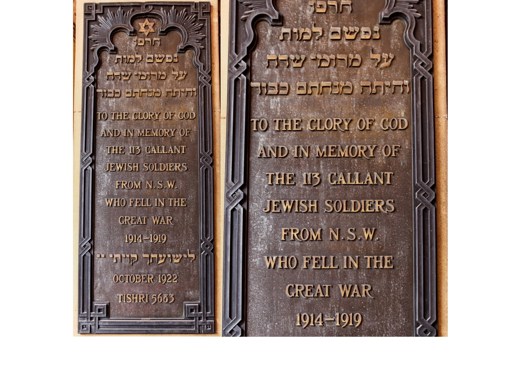 """<span class=""""slider_description"""">2 of 5. A First World War memorial plaque in The Great Synagogue portico, designed by architect Gordon Samuel Keesing, honouring the memory of Jewish Australian soldiers.</span>"""