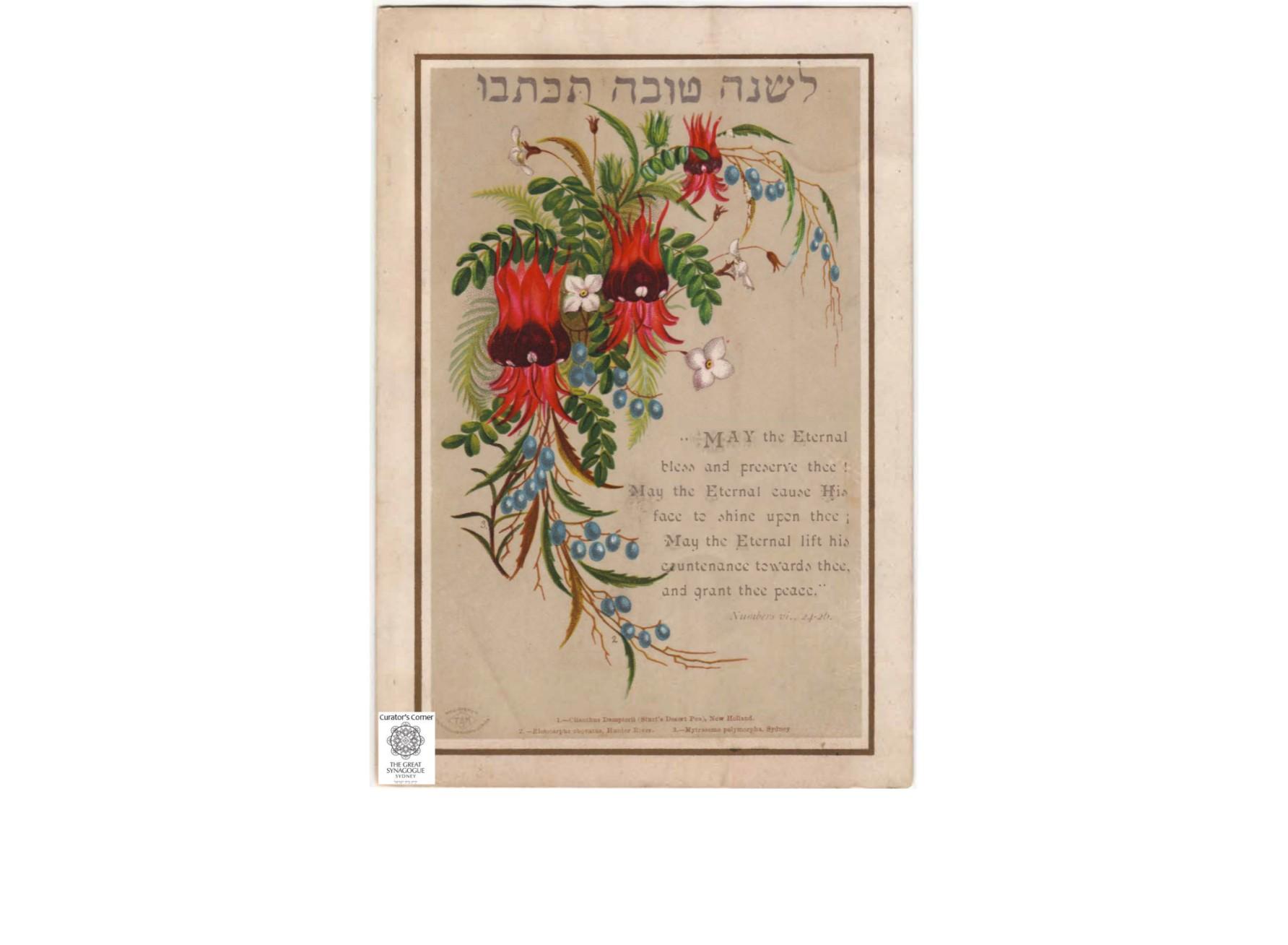 "<span class=""slider_description"">3 of 3. A beautiful Jewish Australiana Happy New Year wish.</span>"