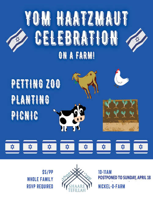 Banner Image for Rescheduled Yom Ha'atzmaut Celebration on a Farm!