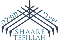 Logo for Congregation Shaare Tefillah