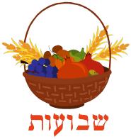 Banner Image for Shavuot Kiddushim 2019
