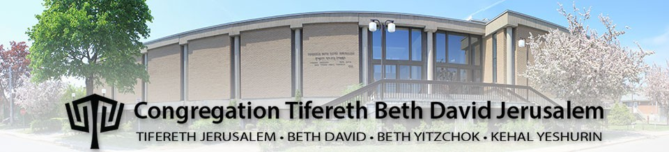 Logo for Congregation Tifereth Beth David Jerusalem