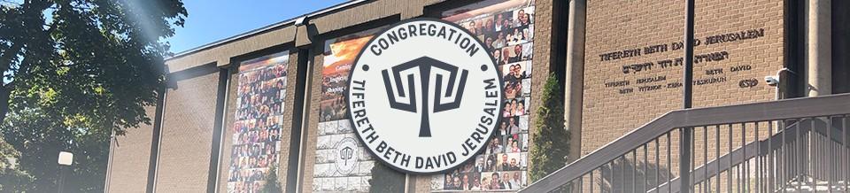 Logo for Congregation Tifereth Beth David Jerusalem